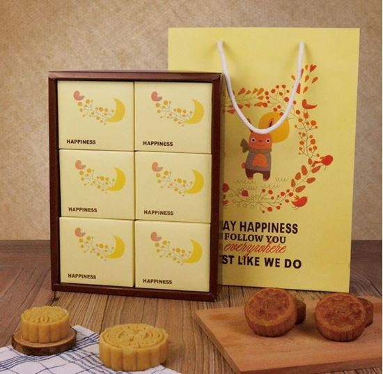 Picture of HỘP 6 BÁNH HAPPINESS 75G