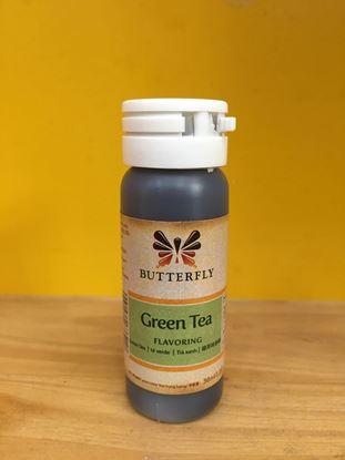 Hình ảnh củaBUTTERFLY GREEN TEA FLAVOR